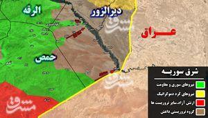 چشم انتظاری ۴ ساله به پایان نزدیک می شود؛ ۲ کیلومتر تا شکست محاصره شهر دیرالزور + نقشه میدانی و تصاویر