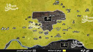 نیروهای دموکراتیک کرد به ۶۰۰ متری مرکز شهر رقه رسیدند + نقشه میدانی
