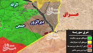 تبانی آمریکا با داعش این بار در شرق سوریه/ نیروهای دموکراتیک کرد به ۱۴ کیلومتری شرق شهر دیرالزور رسیدند + نقشه میدانی