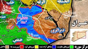 آخرین تحولات میدانی سوریه؛ پاکسازی ۱۶ هزار و ۹۶۰ کیلومتر مربع از مساحت آلوده در مرکز و شرق سوریه +نقشه میدانی و تصاویر