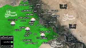 محاصره داعش در مرکز بخش غربی شهر دیرالزور؛ نیروهای سوری به ۲۵ کیلومتری شهر راهبردی المیادین رسیدند +نقشه میدانی
