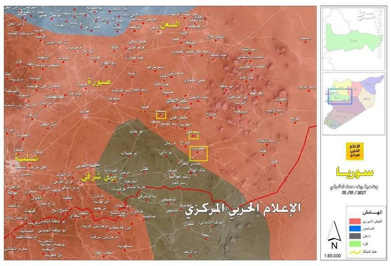 ارتش سوریه انبار مهمات داعش را گرفت+عکس