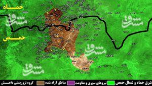 ۱۰ شهرک دیگر در حمص و حماه پاکسازی شد/ چه مناطقی همچنان در اشغال داعش است؟ + نقشه میدانی