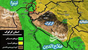 آزادی ۳۰ منطقه و ۳۷۵ کیلومتر مربع از مساحت آلوده در روز نخست عملیات پاکسازی شمال استان صلاح الدین + نقشه میدانی