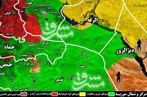 مساحت تحت اشغال داعش در مرکز سوریه چقدر است؟ + نقشه میدانی