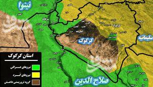 آغاز مرحله دوم عملیات پاکسازی استان کرکوک و شهر الحویجه/ ۷۵ کیلومتر از جاده « تکریت – طوزخورماتو» پاکسازی شد + نقشه میدانی