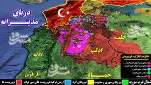 هلاکت« ابو مهاجر اللیبی» در جریان عملیات ویژه جنگنده های روسی و سوری + نقشه میدانی