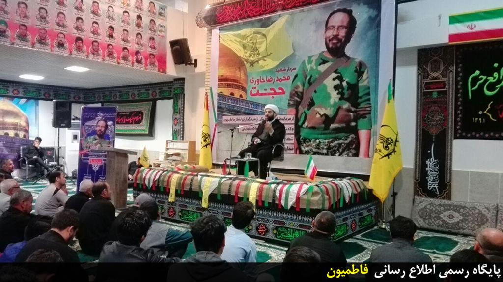 دومین سالگرد عروج شهید محمدرضا خاوری برگزار شد + تصاویر