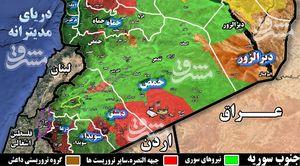 پاکسازی ۹ منطقه تحت اشغال تروریستهای مورد حمایت آمریکا در مرزهای مشترک با اردن + نقشه میدانی