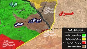 نیروهای جبهه مقاومت به ۵ کیلومتری شهر راهبردی المیادین در مرکز استان دیرالزور رسیدند+ نقشه میدانی