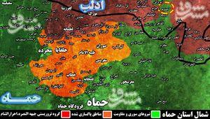 حملات سنگین تروریستهای جبهه النصره در جنوب استان ادلب + نقشه میدانی