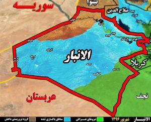 انهدام پایگاه راهبردی داعش در مناطق صحرایی غرب استان الانبار + نقشه میدانی