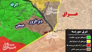 ۸۰ درصد شهر المیادین از اشغال تروریستهای داعش خارج شد/ نیروهای جبهه مقاومت به یک قدمی نیروهای کرد در شرق دیرالزور رسیدند+ نقشه میدانی