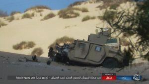 کمین داعش در صحرای سینا +عکس