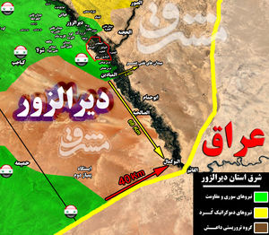 آزادی شهرک های اسوس و الحسینیه در شرق شهر دیرالزور +نقشه میدانی