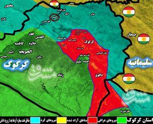 بارزانی، تروریستهای داعش را در کرکوک به جنگ نیروهای عراقی آورد +نقشه میدانی
