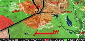 شکار ۴ سرکرده بلند پایه داعش توسط عقابهای عراقی +نقشه میدانی