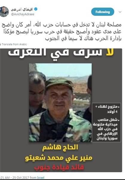 فضاسازی سخنگوی ارتش اسرائیل علیه یکی از فرماندهان حزبالله