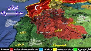 نیروهای جبهه مقاومت پس از ۴ سال به مرزهای جنوبی استان حلب رسیدند +نقشه میدانی