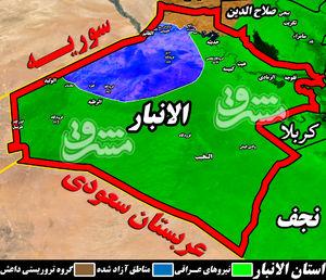 ۲ درصد تا آزاد سازی کامل بزرگترین استان عراق/ « راوه»، آخرین پایگاه تحت اشغال داعش در غرب استان الانبار +نقشه