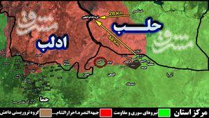پیروزیهای بزرگ در شمال استان حماه پس از نبردهای سخت/ نیروهای جبهه مقاومت به ورودی جنوبی مهم ترین پایگاه تروریستها در شمال استان حماه رسیدند + نقشه میدانی
