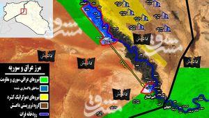 تحولات میدانی ۱۰ روز گذشته شرق دیرالزور +نقشه میدانی و تصاویر
