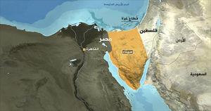 طرح صهیونیستی اسکان فلسطینیها در صحرای سینا / «غزهِ بزرگ» را چه کسانی مطرح کردند؟