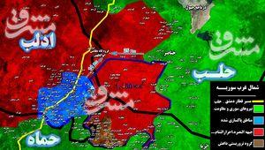 خشم مردم، گریبان تروریستها را در جنوب امارت خودخوانده گرفت/ ببرهای سوریه چگونه جبهه النصره و متحدانش را در جنوب استانهای ادلب و حلب محاصره میکنند؟/ آماری از شکستهای ۳۵ روزه دستپروردههای سعودی + نقشه میدانی