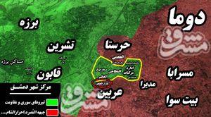 آرامش به حومه شرقی پایتخت سوریه بازگشت؛ شهادت ۸۵ تن از نیروهای ارتش سوریه در جریان شکست حصر پایگاه نظامی در حومه شرقی دمشق + نقشه میدانی