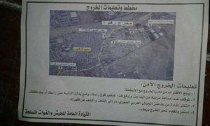 ارتش سوریه در یک قدمی پاکسازی شرق دمشق