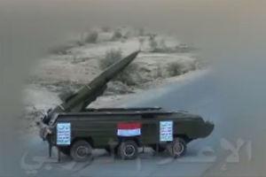 پاسخ حوثی به ادعای ایرانیبودن موشک انصارالله