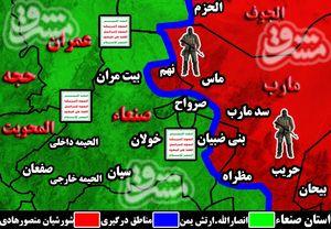 جزئیات عملیات بزرگی که نیروهای ائتلاف سعودی را در شمال شرق صنعاء در هم کوبید + تصاویر و نقشه میدانی