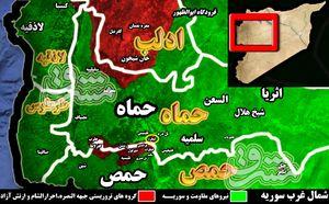 آغاز عملیات بزرگ برای پاکسازی شمال استان حمص و جنوب استان حماه + نقشه میدانی