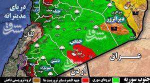 پاکسازی ۹۹ درصد استان دمشق پس از ۶ سال جولان تروریستها/ مسیر زمینی تهران – بیروت یک گام دیگر به امنیت کامل نزدیک شد+ نقشه میدانی و تصاویر