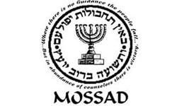 افشای نام دانشمند هستهای ایران که موساد در ترور او ناموفق بود