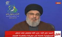 فشارهای آمریکا علیه ایران به دلیل حمایت این کشور از مقاومت در منطقه است