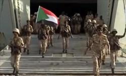 آیا سودان هم مثل مالزی برای خروج از ائتلاف عربستان و باتلاق یمن آماده میشود؟