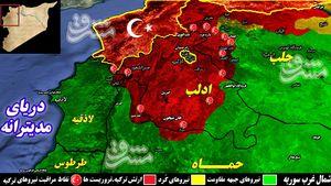توافق مسکو، آنکارا و تهران؛ جزئیات استقرار نیروهای ترکیه در ۱۲ ایستگاه مراقبتی در شمال سوریه +نقشه میدانی