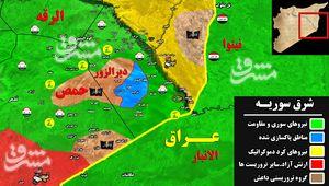 جزئیات حملات سنگین داعش برای نفوذ به غرب رود فرات/ تلاش تروریست ها برای قطع ارتباط شهرهای المیادین و البوکمال در شرق دیرالزور ناکام ماند+ نقشه میدانی