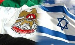 جزئیات جدید از همکاریهای اسراییل، امارات و آمریکا علیه ایران