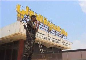 فیلم الجزیره از الحدیده؛ شهر در کنترل انصارالله