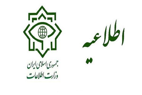ضربه مهلک وزارت اطلاعات به تیمهای تروریستی/ دستگیری ۲۷ تروریست