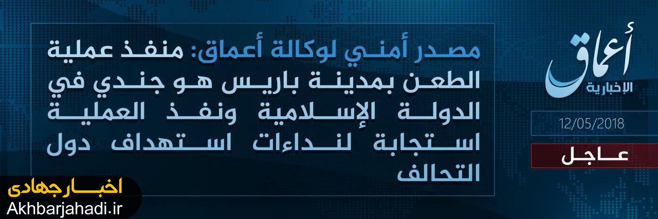 تعداد قربانیان انفجار تروریستی به ۱۳۰ نفر رسید/ داعش مسئولیت انفجار را بر عهده گرفت