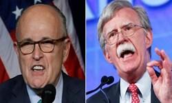 ۵ دیدار «بولتون» و «جولیانی» با تروریستهای منافقین بعد از تحلیف ترامپ+ اسناد