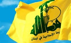 بیانیه حزبالله لبنان درباره بازگشت آوارگان سوری به کشورشان