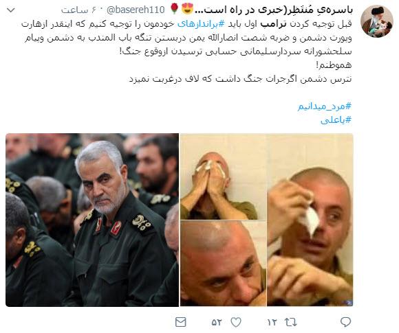 واکنش کاربران به سخنان کوبنده سردار سلیمانی خطاب به ترامپ