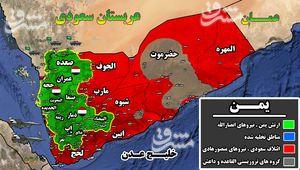 آخرین تحولات میدانی سواحل غربی یمن/ قطع خطوط ارتباط نیروهای شورشی در نوار ساحلی استان الحدیده +نقشه میدانی
