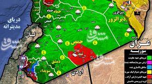 آخرین تحولات میدانی جنوب سوریه؛ مهم ترین پایگاه تروریستها در جنوب شرق استان درعا در آستانه آزادی + نقشه میدانی