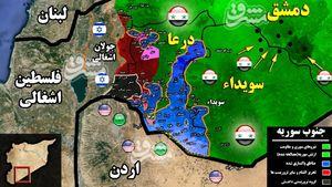 شوک بزرگ به صهیونیستها در شمال غرب درعا/ آزادسازی شهرک و ارتفاع راهبردی «الحاره» پس از ۴ سال + نقشه میدانی و عکس