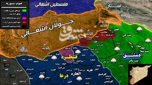 پایان اشغالگری داعش در استان قنیطره سوریه؛ ۹۵ درصد استان درعا به کنترل نیروهای ارتش سوریه درآمد + نقشه میدانی و تصاویر